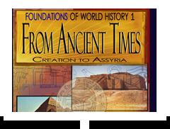 screenshot of world history curriculum.com